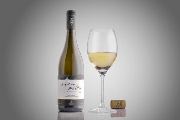 para kopois white wine