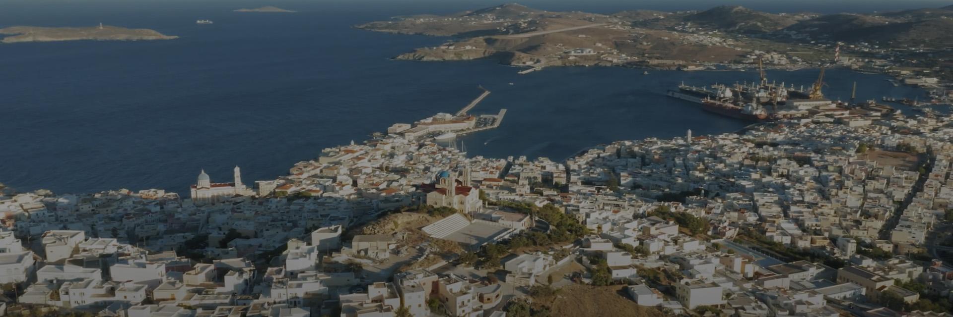 syros history